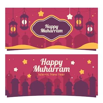 Set di banner piatto islamico di capodanno year