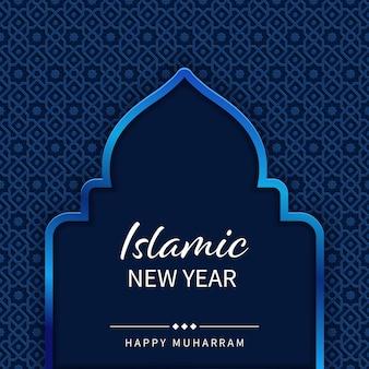 Modello di sfondo muharram islamico piatto nuovo anno con sagoma della moschea in colore blu