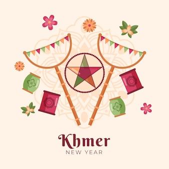 Illustrazione del nuovo anno khmer piatto