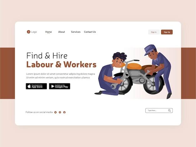 Modello di pagina di destinazione del lavoro e dei lavoratori piatti