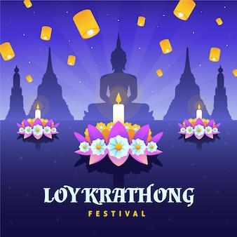 Piatto loy krathong illustrazione