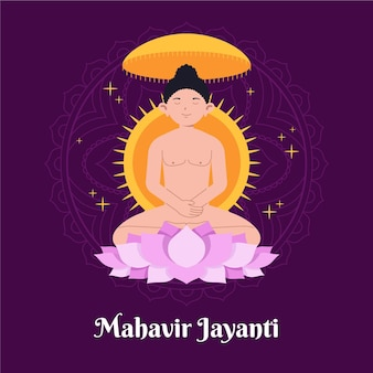 Illustrazione piana di mahavir jayanti