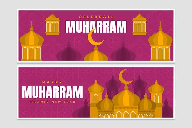 Set di striscioni piatti muharram