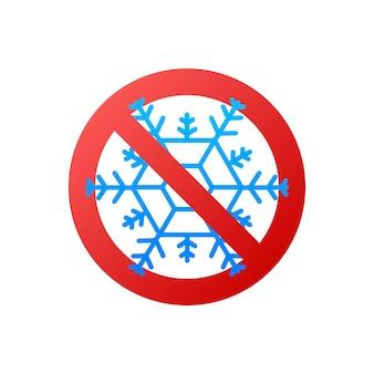 Piatto senza fiocchi di neve. illustrazione vettoriale piatto. sfondo bianco.