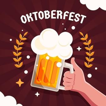 Illustrazione piatta dell'oktoberfest