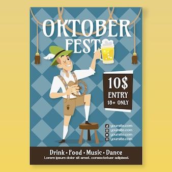 Modello di volantino verticale piatto oktoberfest