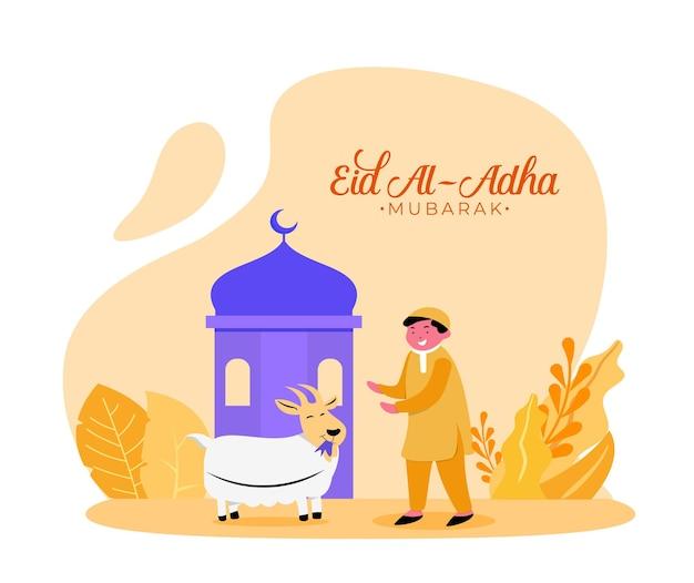 Illustrazione di eid al-adha mubarak in stile piatto con ragazzo musulmano e pecora