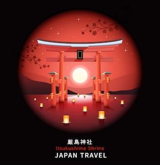 Cancello shintoista torii galleggiante del santuario di itsukushima