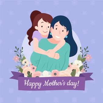 Madre floreale; illustrazione di giorno di s con mamma e figlia