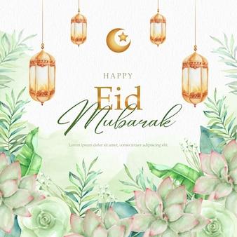 Pittura ad acquerello floreale con lanterna su cartolina d'auguri di eid mubarak