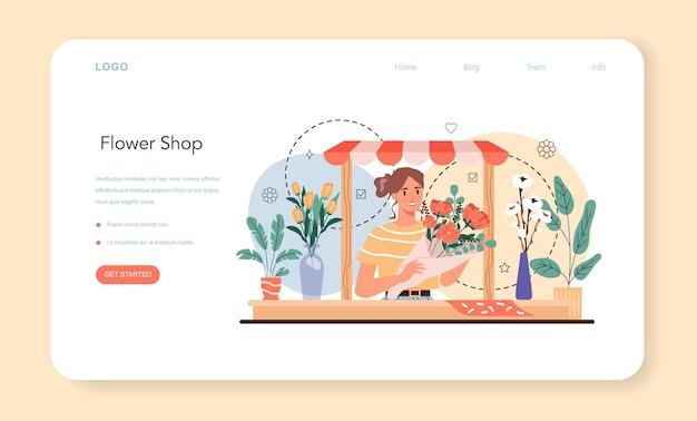 Banner web fiorista o pagina di destinazione designer floreale che crea bouquet
