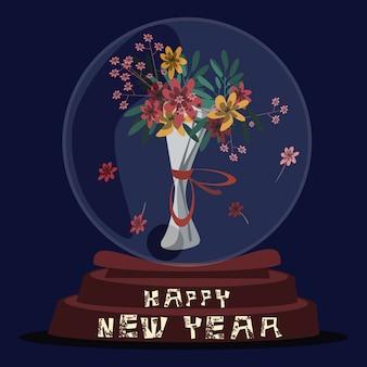 Fiore in palla di vetro per illustrazione vettoriale decorazione