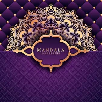 Fiore di lusso mandala sfondo stile arabesco