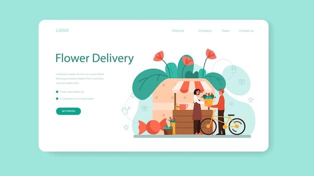 Banner web di concetto di servizio di consegna fiori o pagina di destinazione.