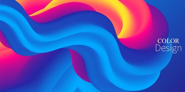Banner di flusso fluido. onda sfumata colorata