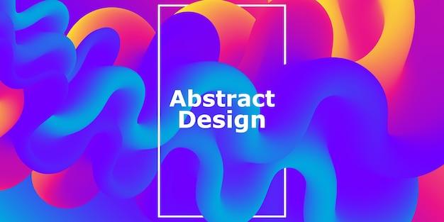 Forma fluida. flusso astratto. striscione gradiente futuristico colorato.