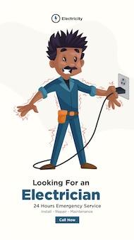 Progettazione volantino di ricerca di un elettricista