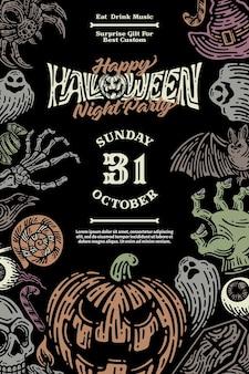 Volantino della festa di halloween in stile doodle vintage illustrazione