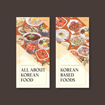 Modello di volantino con concetto di cibi coreani,stile acquerello