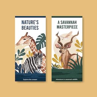 Modello di volantino con illustrazione dell'acquerello di concetto di fauna selvatica della savana