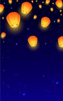Banner verticale della lanterna del cielo volante sfondo festa di diwali biglietto di auguri mid autumn festival