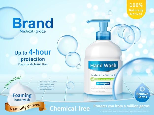 Annunci schiumosi per il lavaggio delle mani, flacone erogatore con bolle trasparenti e sfondo bokeh glitterato in illustrazione 3d
