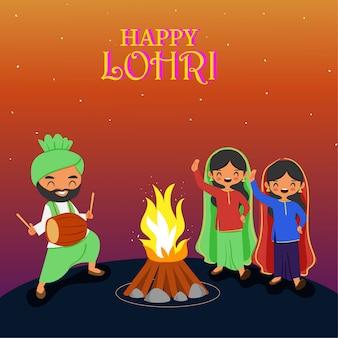 Ballerini folcloristici del punjab per celebrare il festival di lohri