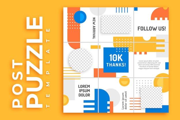 Seguici post modello di feed di puzzle di instagram