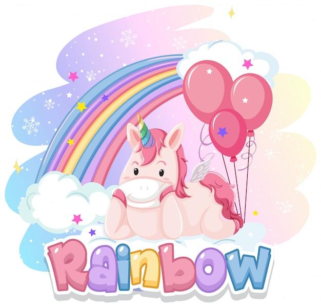Design dei caratteri per arcobaleno di parole con unicorno carino e palloncini rosa