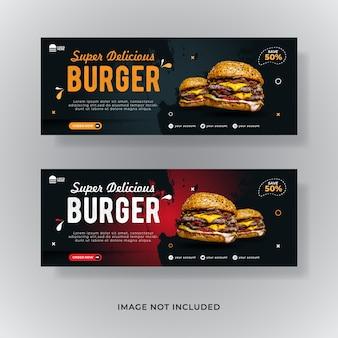 Modello di copertina facebook di hamburger di cibo