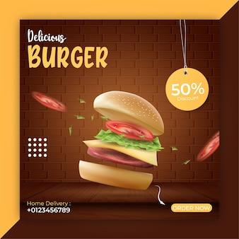 Modello di post sui social media di cibo o hamburger, annunci di banner post social modificabili con hamburger realistico
