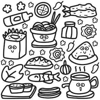 Modello di disegno di doodle del fumetto dell'alimento