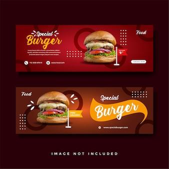 Raccolta di promozione banner di cibo e cucina