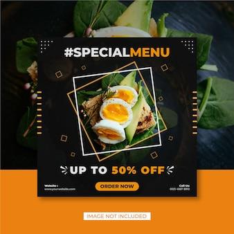 Modello di social media di vendita banner culinario di cibo