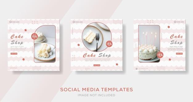 Banner di menu torta culinaria alimentare per modello di social media post premium