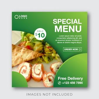 Banner di menu culinario alimentare per modello di post di social media