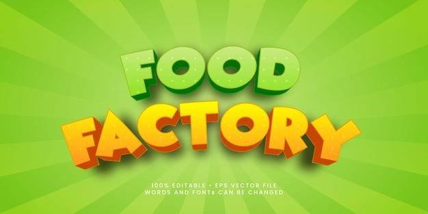 Effetto di testo modificabile in stile fabbrica di alimenti premium