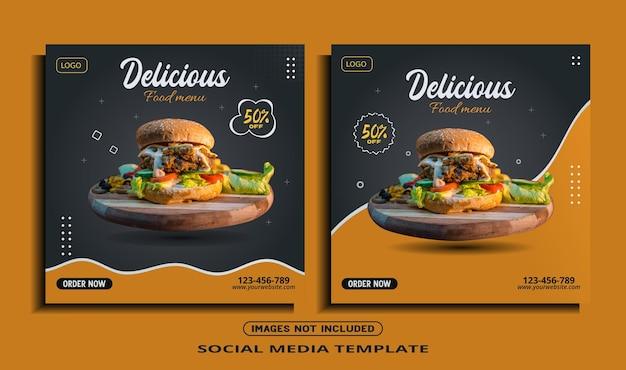 Modello di post banner instagram cibo