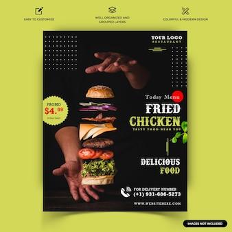 Modello di banner web post instagram cibo