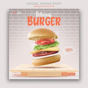 Modello di social media instagram cibo