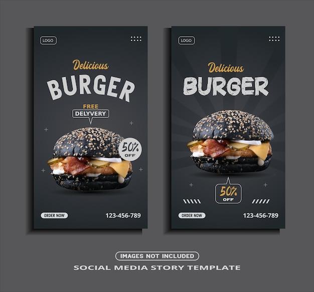 Modello di banner per la storia di instagram di cibo