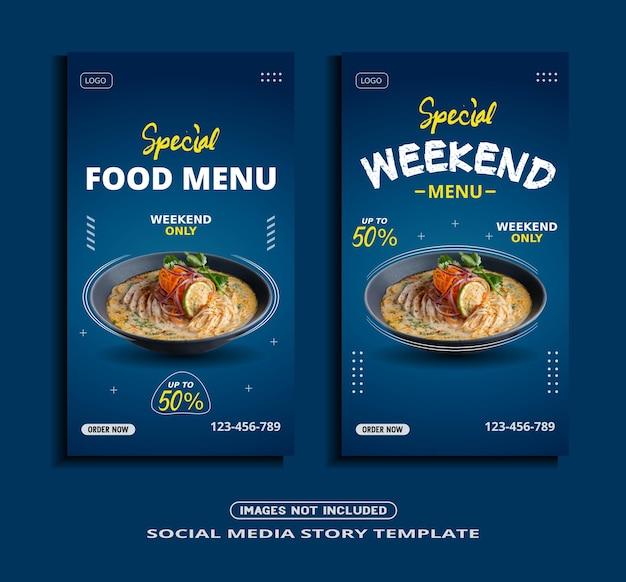 Modello di storia di cibo instagram