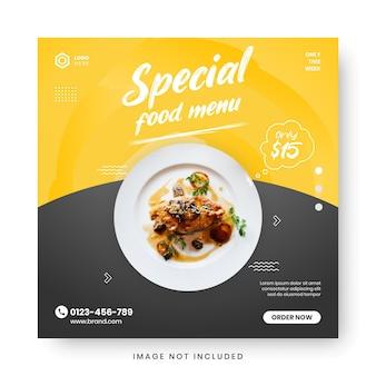 Post di social media banner menu cibo. modelli di social media modificabili per promozioni nel menu cibo. set di storie sui social media e post frame. progettazione del layout per il marketing sui social media.