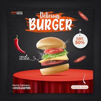 Modello di banner per menu di cibo per la promozione sui social media