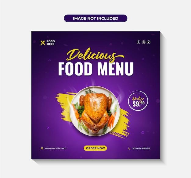 Promozione menu cibo instagram post o vendita banner premium vector