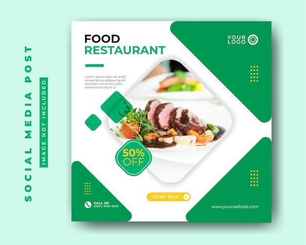 Menu di cibo ristorante quadrato social media post modelli di banner
