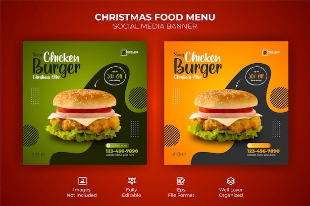 Modello di banner di social media menu cibo
