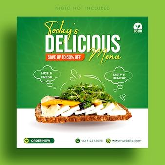 Modello di banner pubblicitario di post di instagram di social media di cibo menu