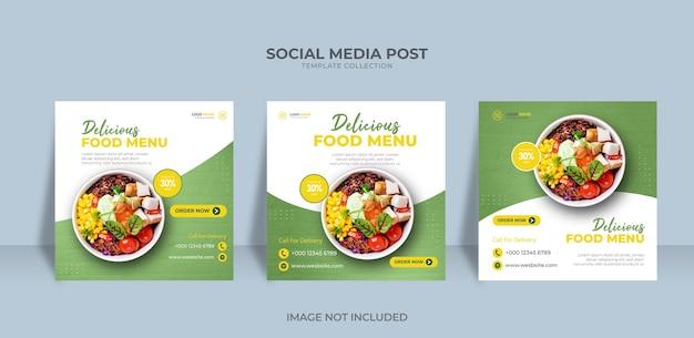 Modello di progettazione di post banner per la promozione dei social media del menu del cibo