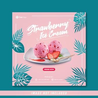 Menu di cibo e gelato alla fragola modello di banner per social media vettoriali gratis